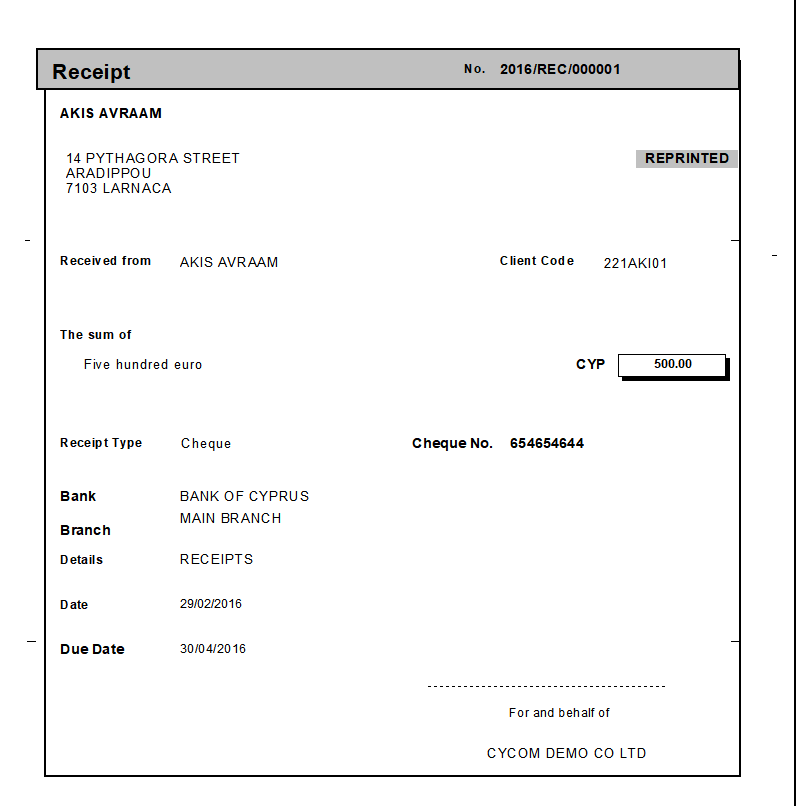 Cash Management System – Cycom Business Solutions Ltd